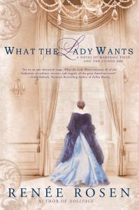 What the Lady Wants (cover)